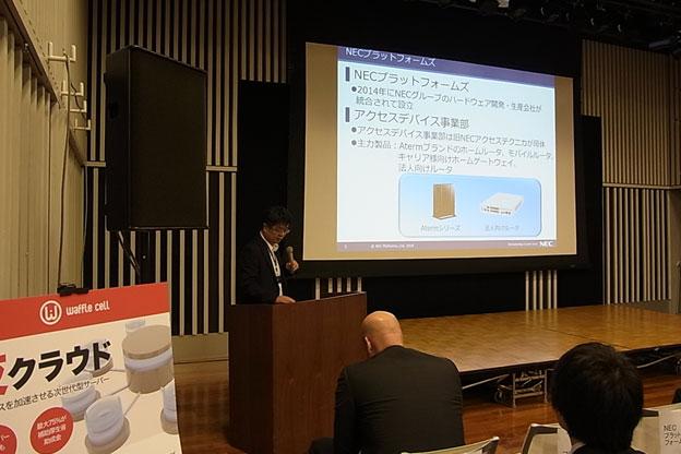 ニッポン放送イマジンスタジオで発表会に参加