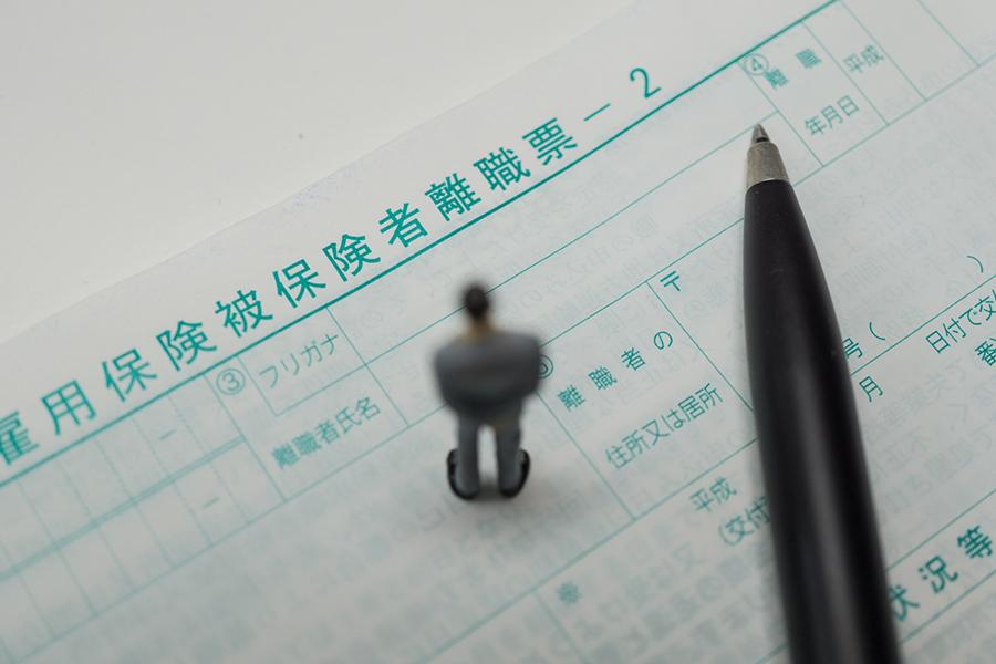 離職率が高い企業によくある3つの原因