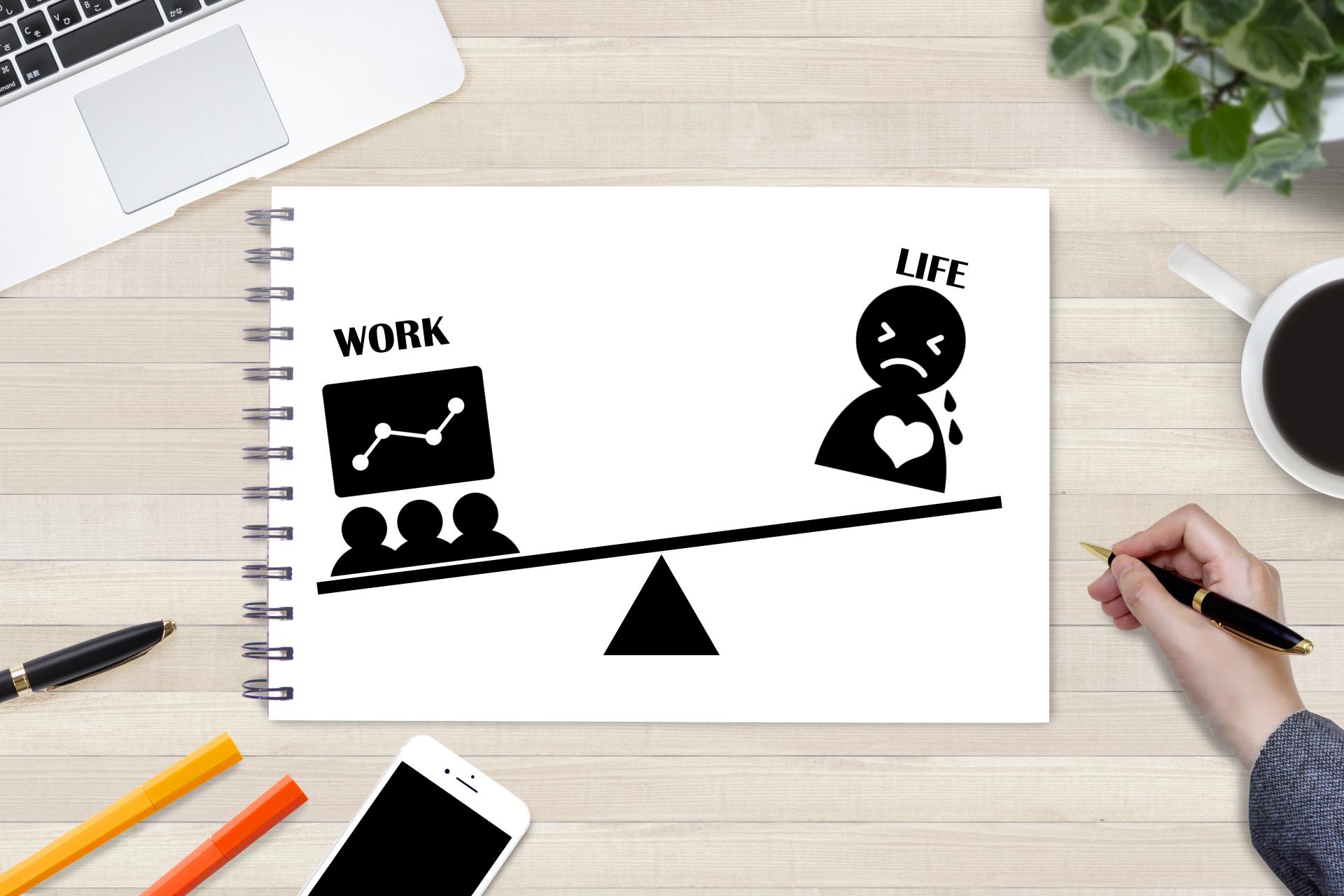 「法定福利厚生」とは?従業員の安心に欠かせない必須の制度